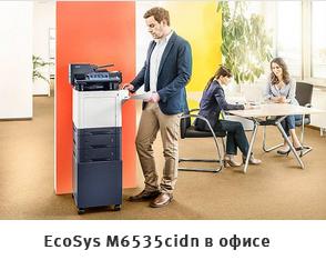 EcoSys M6535cidn