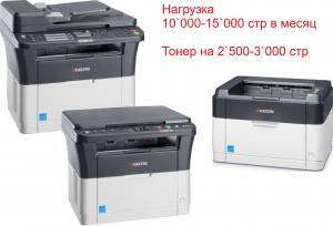 Принтеры для дома и малого офиса