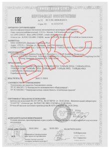 Сертификат на Kyocera ECOSYS ТА 2016-2021г.