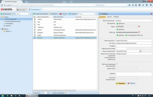 Пакет Kyocera Net Manager, иерархическая сеть устройств